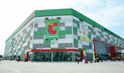 Aqua City - Đại siêu thị BigC
